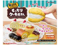Mocchiri Cake Shop: Squishy Figure (Blindbox)