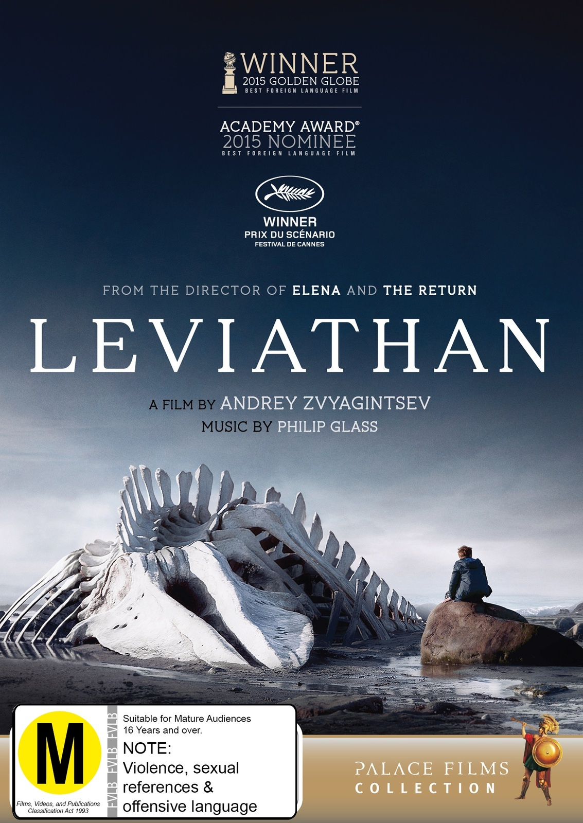Leviathan on DVD image