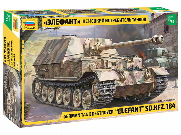 "Zvezda 1/35 German Tank Destroyer ""Elefant"" - Model Kit"