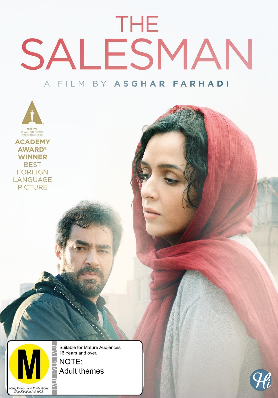 The Salesman on DVD image
