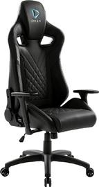 ONEX GX5 Gaming Chair (Black) for