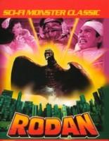 Rodan on DVD