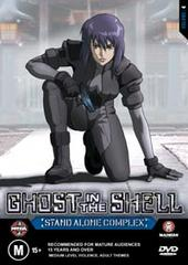 Ghost In The Shell: Stand Alone Complex Vol 4 on DVD