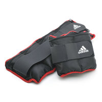 Adidas Adjustable Ankle Weights (2 x 2kg) image