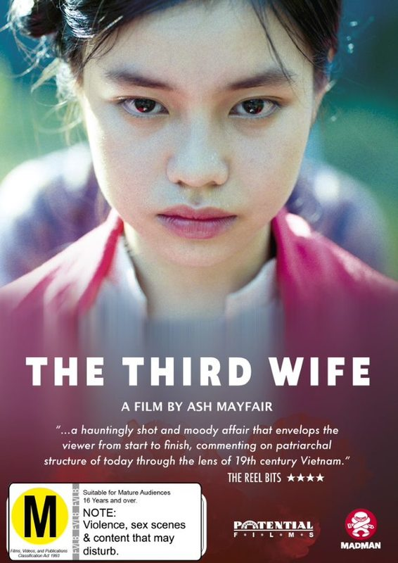 The Third Wife on DVD