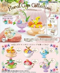 Pokemon: Floral Cup Collection: Blind Box