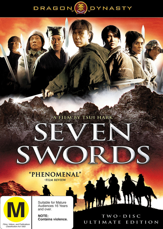 Dragon Dynasty: Seven Swords (2 Disc Set) on DVD