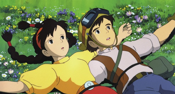 Laputa: Castle in the Sky on Blu-ray image