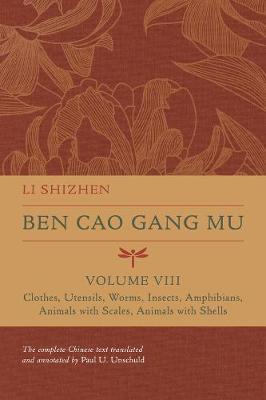 Ben Cao Gang Mu, Volume VIII by Li Shizhen