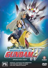 Gundam Wing - 8 on DVD