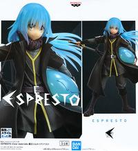 TenSura: Demon Rimuru Tempest - PVC Figure