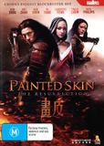 Painted Skin 2 DVD