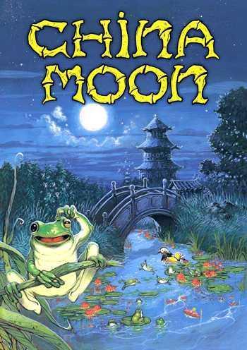 China Moon image