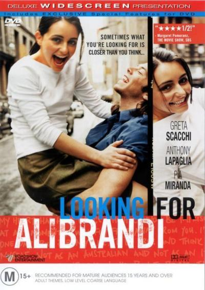 Looking For Alibrandi on DVD image