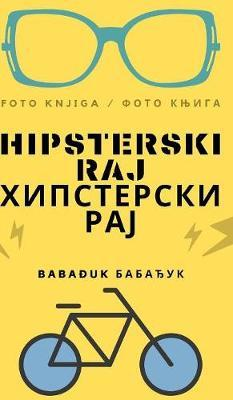 Hipsterski raj Хипстерски рај by Babađuk / Бабађук image
