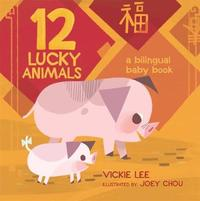 12 Lucky Animals: A Bilingual Baby Book (Chinese/English) by Vickie Lee image