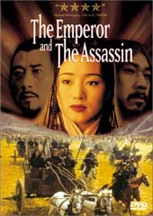 The Emperor And The Assassin on DVD