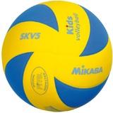 Mikasa SKV5 Volleyball