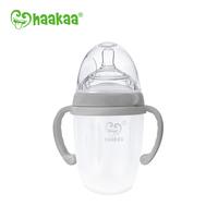 Haakaa: Silicone Baby Bottle - Gray (250ml)