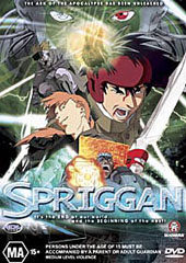 Spriggan on DVD