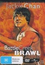 Battle Creek Brawl  on DVD