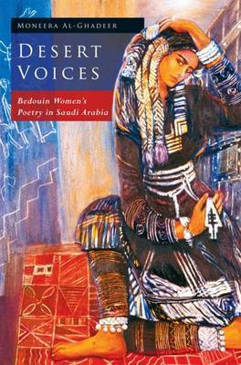 Desert Voices by Moneera Al-Ghadeer