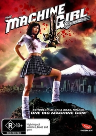 The Machine Girl on DVD