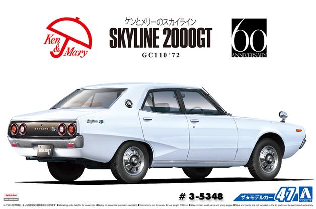 Aoshima: 1/24 Nissan GC110 Skyline (2000GT '72) - Model Kit