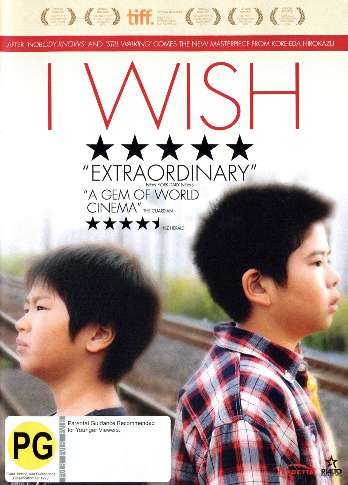I Wish on DVD image