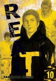 Real, Vol. 10 by Takehiko Inoue image