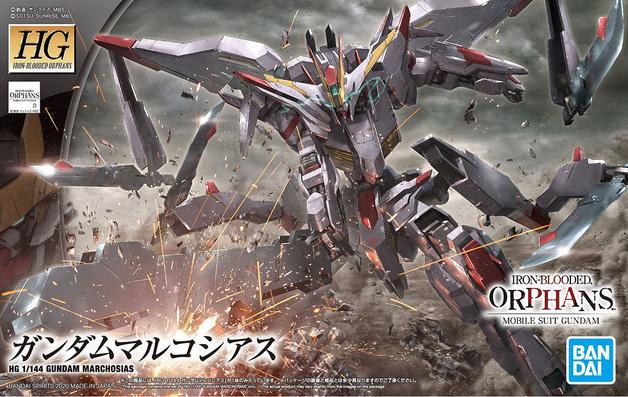 HG 1/144 Gundam Marchosias - Model Kit