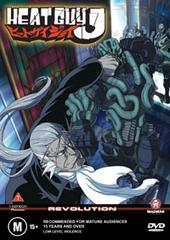 Heat Guy J - Vol. 7: Revolution on DVD