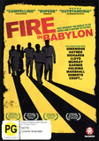 Fire in Babylon on DVD