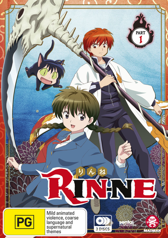 Rin-Ne - Part 1 (Eps 1-13) [Subtitled Edition] on DVD