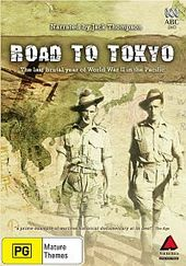 Road To Tokyo on DVD