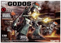 Zoids - 1/144 MSS RMZ-11 Godos Model Kit