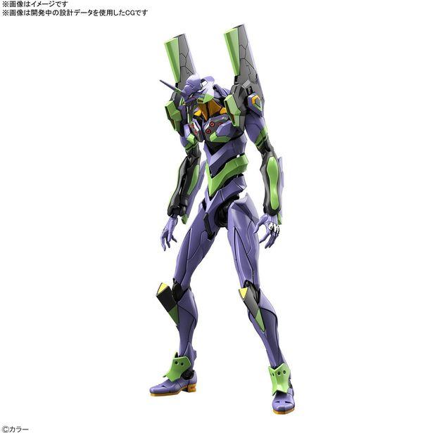 RG Evangelion Unit 01 - Model Kit