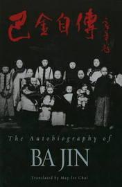 The Autobiography of Ba Jin by Ba Jin image