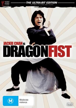 Dragon Fist - The Ultra-Bit Edition (Hong Kong Legends) on DVD
