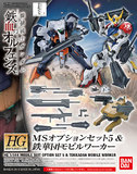 1/144 HG: MS Option Set 5 & Tekkadan - Model Kit
