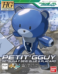 HGPG 1/144 Petit'gguy (Setsuna F Seiei/Blue & Placard) - Model Kit
