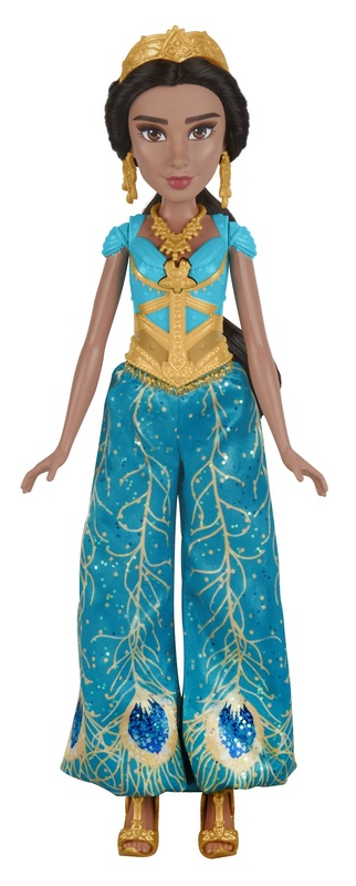 Disney's Aladdin: Jasmine - Singing Fashion Doll