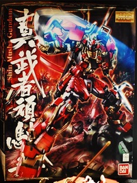 MG 1/100 Shin Musha Gundam - model Kit