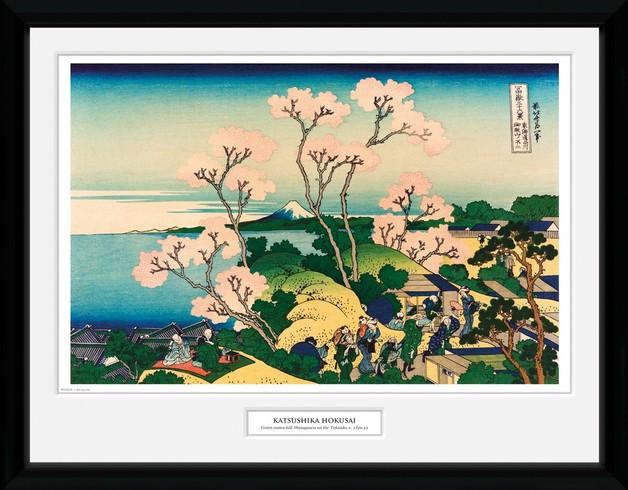 Hokusai: Goten-Yama-Hill - Collector Print (41x30.5cm)