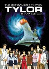 Irresponsible Captain Tylor Ova Collection on DVD