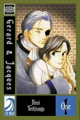 Gerard and Jacques: v. 1 by Fumi Yoshinaga image