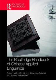 The Routledge Handbook of Chinese Applied Linguistics