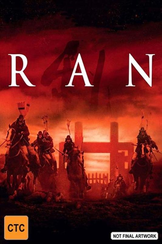 Classics Remastered: Ran (4K UHD + Blu-Ray) on UHD Blu-ray