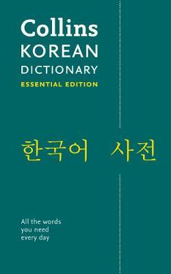 Korean Essential Dictionary by Collins Dictionaries