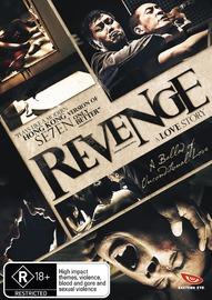 Revenge: A Love Story on DVD